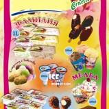 Фабрика мороженого и салатов