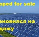 5 MW solar park