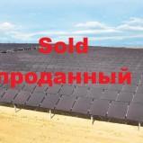 Солнечный парк 1000 kwt