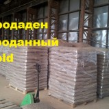 Manufacturer of wood pellets and briquettes from sawdust and sunflower husks.
