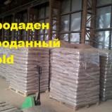 Производитель пеллеты и брикеты из древесных опилок и лузги подсолнечника.