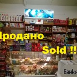 Many working grocery store Varna