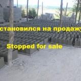 Производство на изделия от бетон