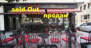 Кофейная, кондитерская, винный бар София
