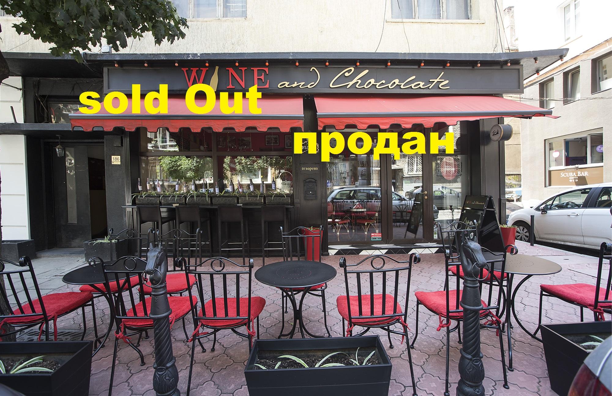 Продажа бизнеса в софии в болгарии авито ру буденновск доска бесплатных объявлений