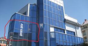 Офисное здание 51  кв.м — Продажа агентов частного исполнения