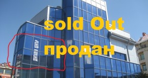 Luxury office – 51 sq.m building – Sale of the private enforcement agents!