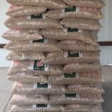 Производство древесных гранул