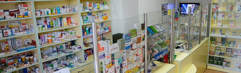 Pharmacy –  Sofia