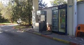 Заправочная газа  станция